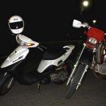 2000年某日 CRM50とヤマハ・ジョグZRによる原付ツーリング