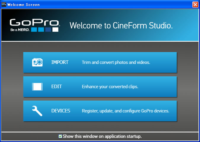 GoPro CineForm Studioを使ってみた