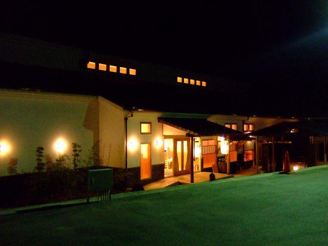 大阪府貝塚市 松葉温泉 滝の湯
