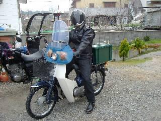 温泉×ガリマ×アズマッチョ