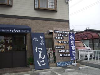 和歌山県の鞆渕へ蛍を見に行ってきました