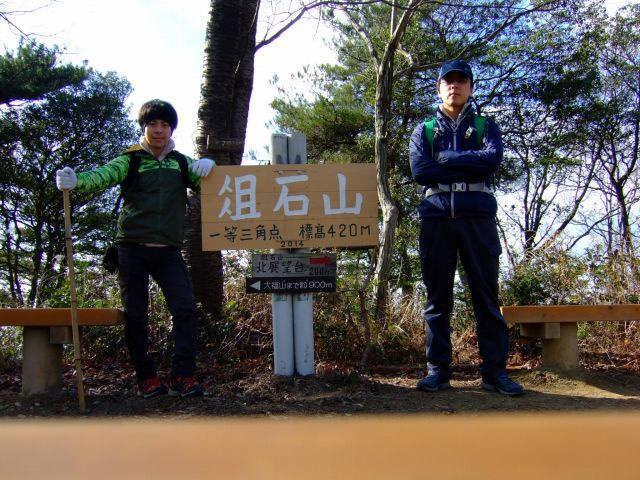俎石山~大福山~籤法ヶ岳(懴法ヶ嶽)を歩く