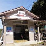 高野山町石道 古峠から上古沢までのエスケープルート