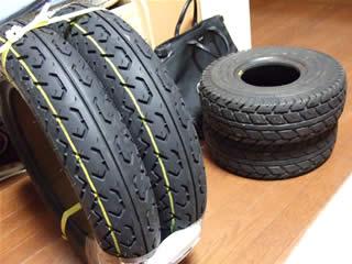 ジャイロキャノピーの新品タイヤ
