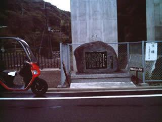 ファイル 080921adauchi-3.jpg