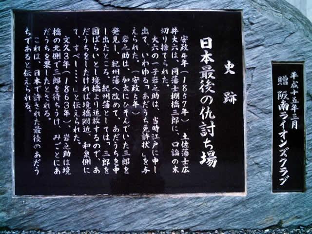 ファイル 080921adauchi-4.jpg