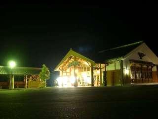 道の駅奥熊野古道ほんぐう。