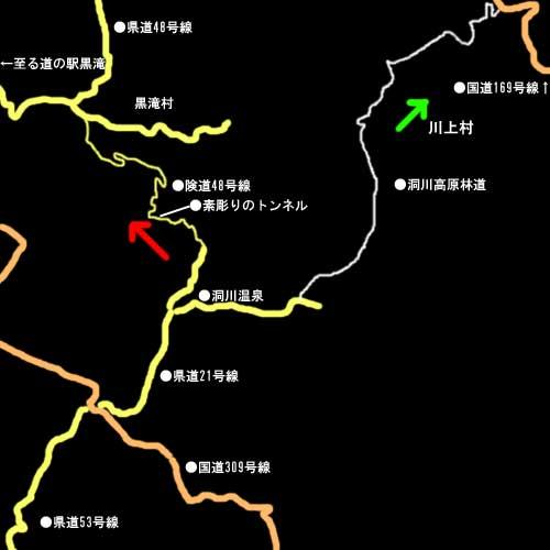 dorogawa_map