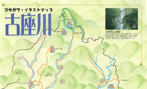 ... 県道229号線(古座川熊野川線