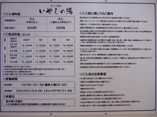 DSCF5456