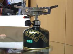 CAPTAIN STAG M-6400 オーリック 小型ガスバーナー・クッカーセット