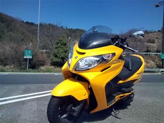 有田川町まで軽くツーリング
