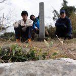 晩秋の雲山峰へハイキング(6年ぶり2回目)